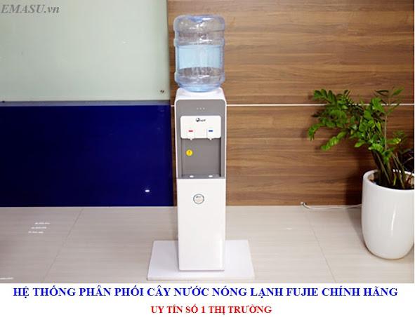Cây nước nóng lạnh Fujie WD1900E có thể sử dụng cho cả Văn phòng & Gia đình