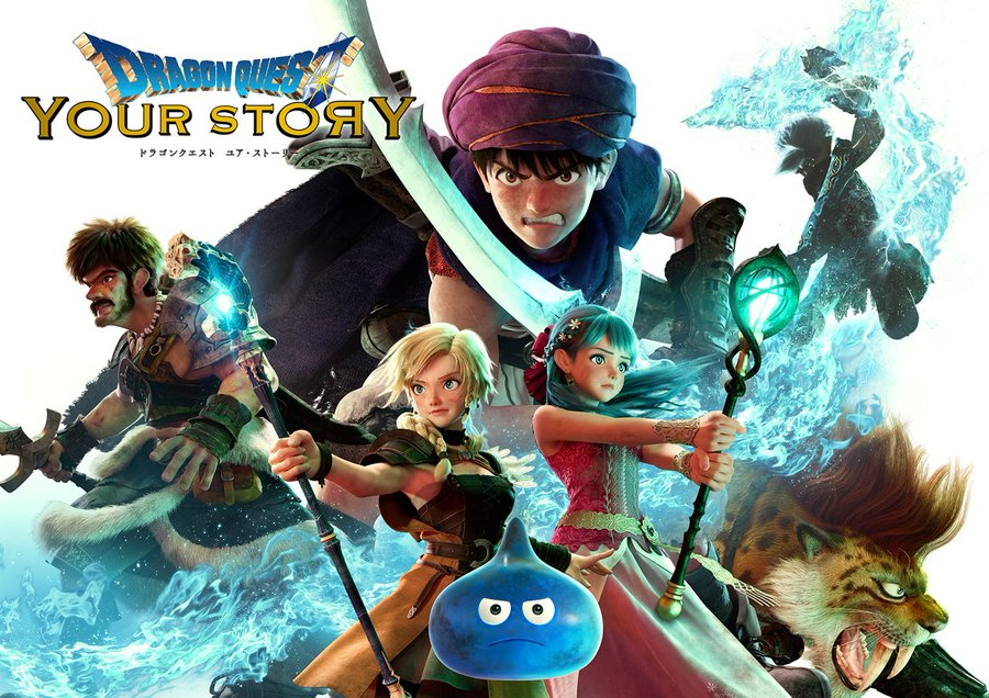 Dragon Quest: Your Story Key Visual