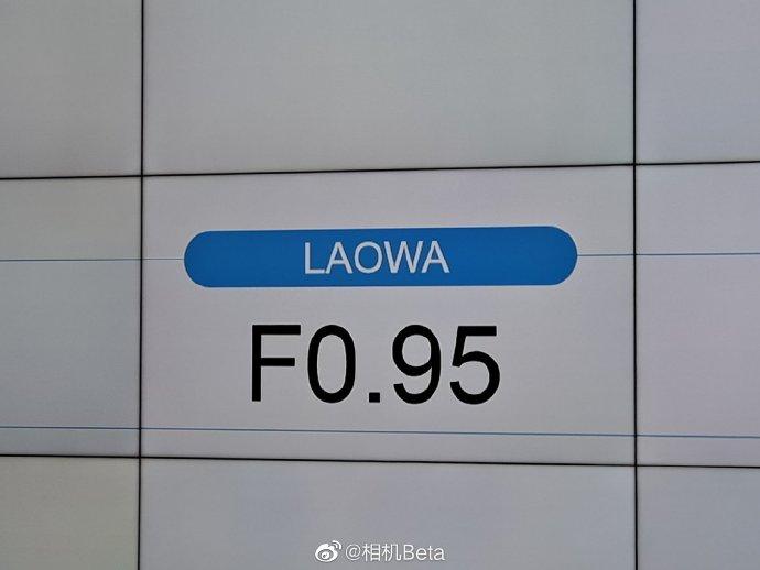 Надпись Laowa f/0.95