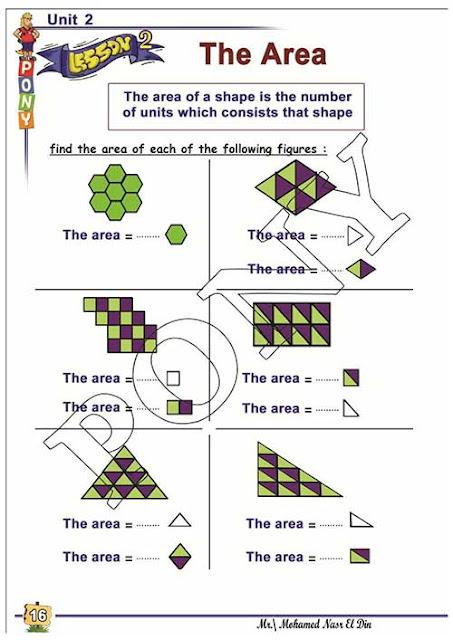 أفوى شرح Math للصف الثالث الابتدائي الترم الثاني