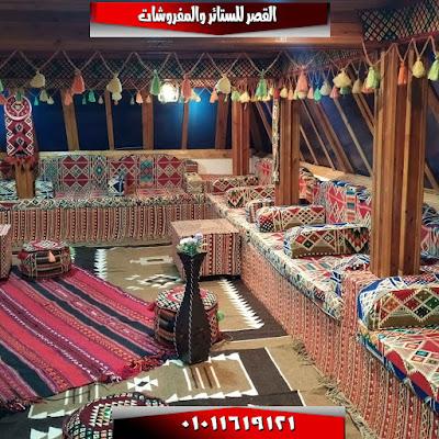 قعدة عربي خيامي مجلس عربي حديث خيامي من احدث انتاجنا