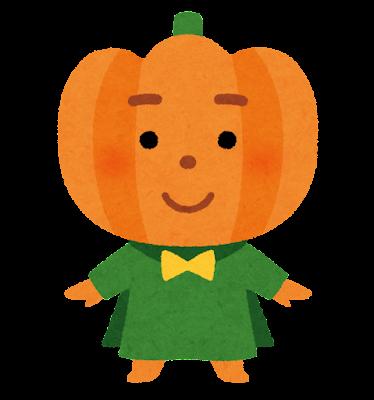 ハロウィンのキャラクター(かぼちゃ)