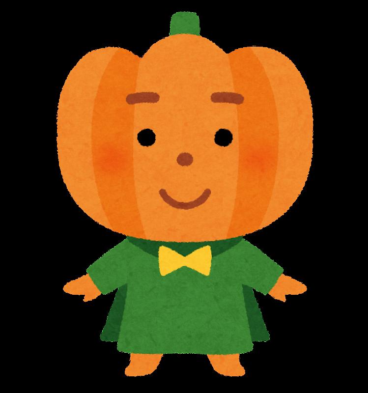 画像に alt 属性が指定されていません。ファイル名: halloween_chara1_pumpkin.png