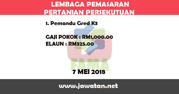 Job in Lembaga Pemasaran Pertanian Persekutuan (FAMA) ( 7 Mei 2018)