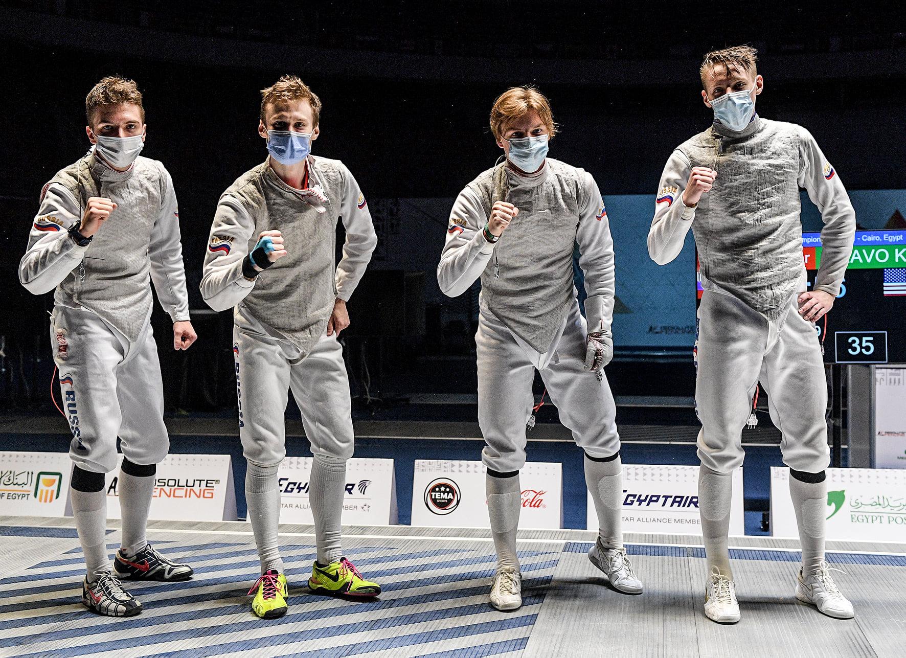 Daniil Kravtsov Egor Barannikov Stepan Martynovich Zakhar Kozlov Russia Fencing Esgrima florete