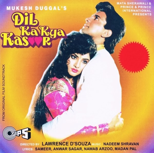 Koi Puche Mere Dil Se Album Song Download: Dil Se Movie Song Downloadming Mp3