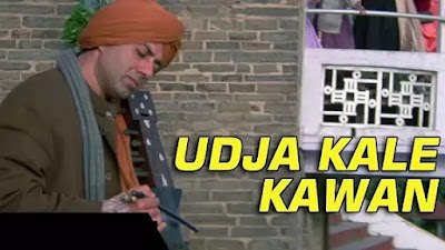 Udja Kale Kawa  Song Lyrics  Gadar  Sunny Deol & Ameesha Patel  Udit Narayan