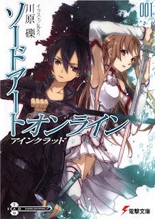 Download Sword Art Online Volume 01 – Aincrad