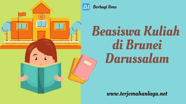Beasiswa Brunei Darussalam Tanpa TOEFL Score! Terbaru!