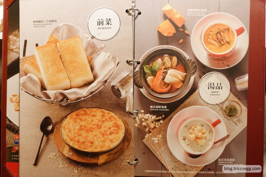 西堤牛排菜單(7).jpg