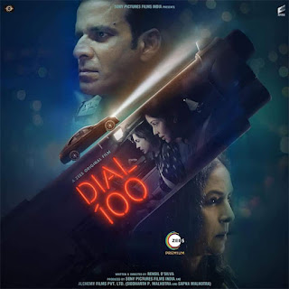 Dial 100 Hindi movie, www.filmy2day.com