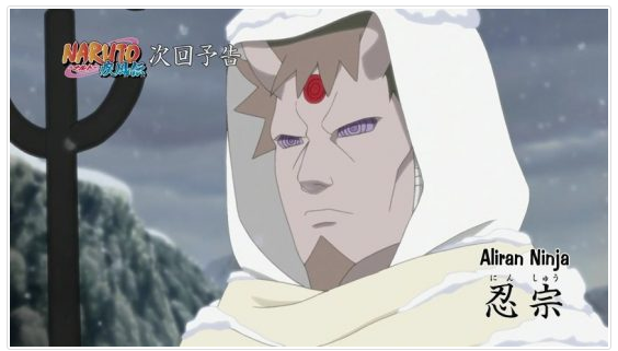 Download Anime Naruto Shippuden Episode 464 [Subtitle Indonesia]