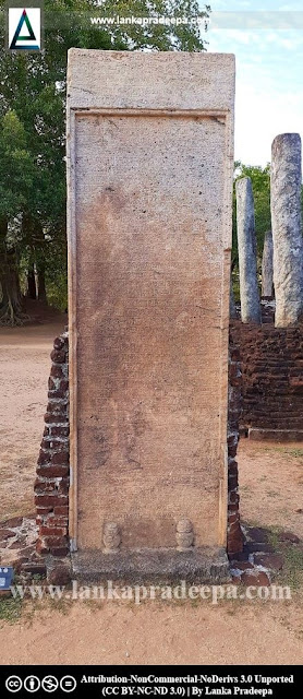 Velaikkara Slab Inscription, Polonnaruwa