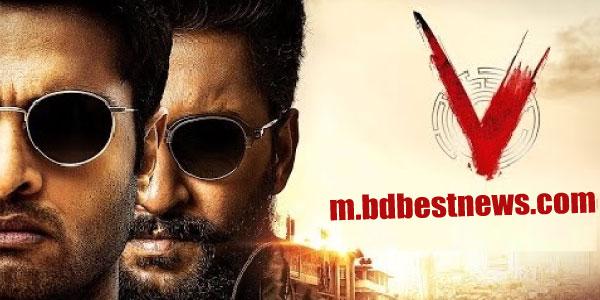 Telugu Full Movie V (2020)