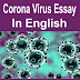 Corona Virus English Essay Till 17 March 2019