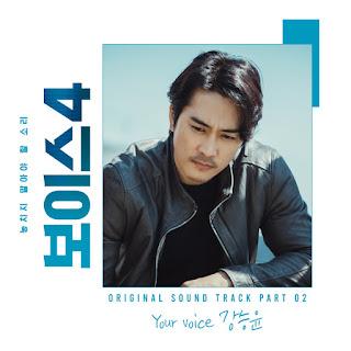 Kang Seung Yoon Your voice