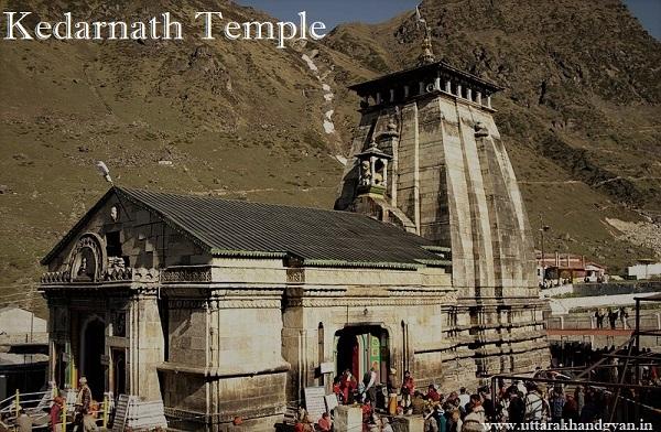 Top 7 Shiva Temples in Uttarakhand  उत्तराखंड में स्थित भगवान् शिव के 7 मुख्य मन्दिर