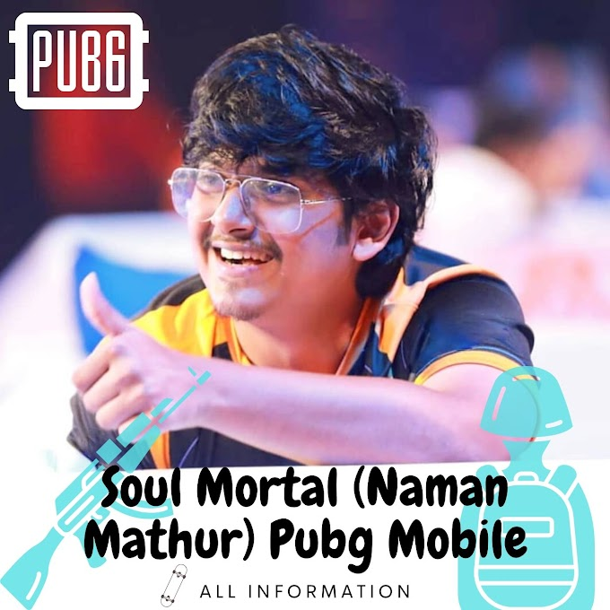 Soul Mortal (Naman Mathur) Pubg Mobile | All Information