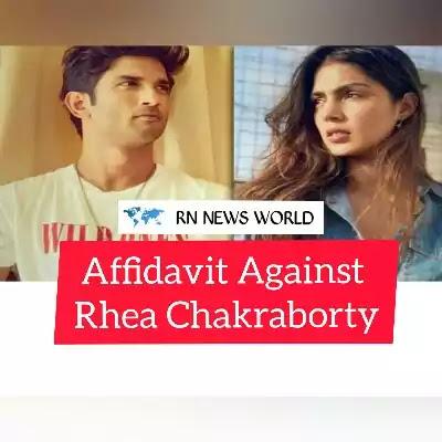 Sushant-Singh-Rajput-death-case-Bihar-govt-files-affidavit-in-SC-stating-transfer-petition-by-Rhea-Chakraborty