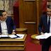«Σκοτώθηκαν» Τσίπρας – Μητσοτάκης: Απίστευτη σύγκρουση με βαρείς χαρακτηρισμούς