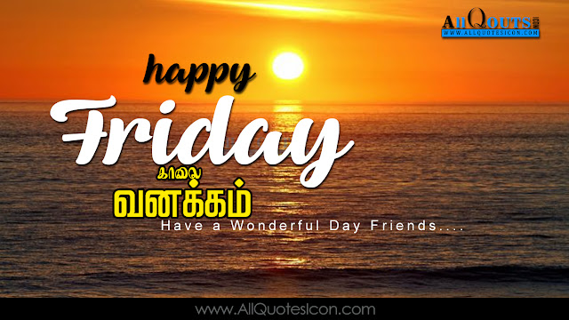 happy friday images top tamil good morning kavithaigal