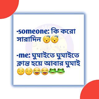 Top 5 Memes 2020 - Funny whatsapp Status 2020
