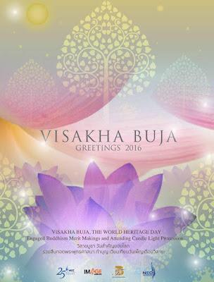 Visakha Bucha Day 2016