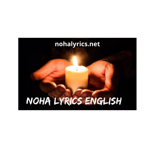 English Noha