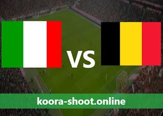 تفاصيل مباراة بلجيكا وايطاليا اليوم بتاريخ 02/07/2021 يورو 2020