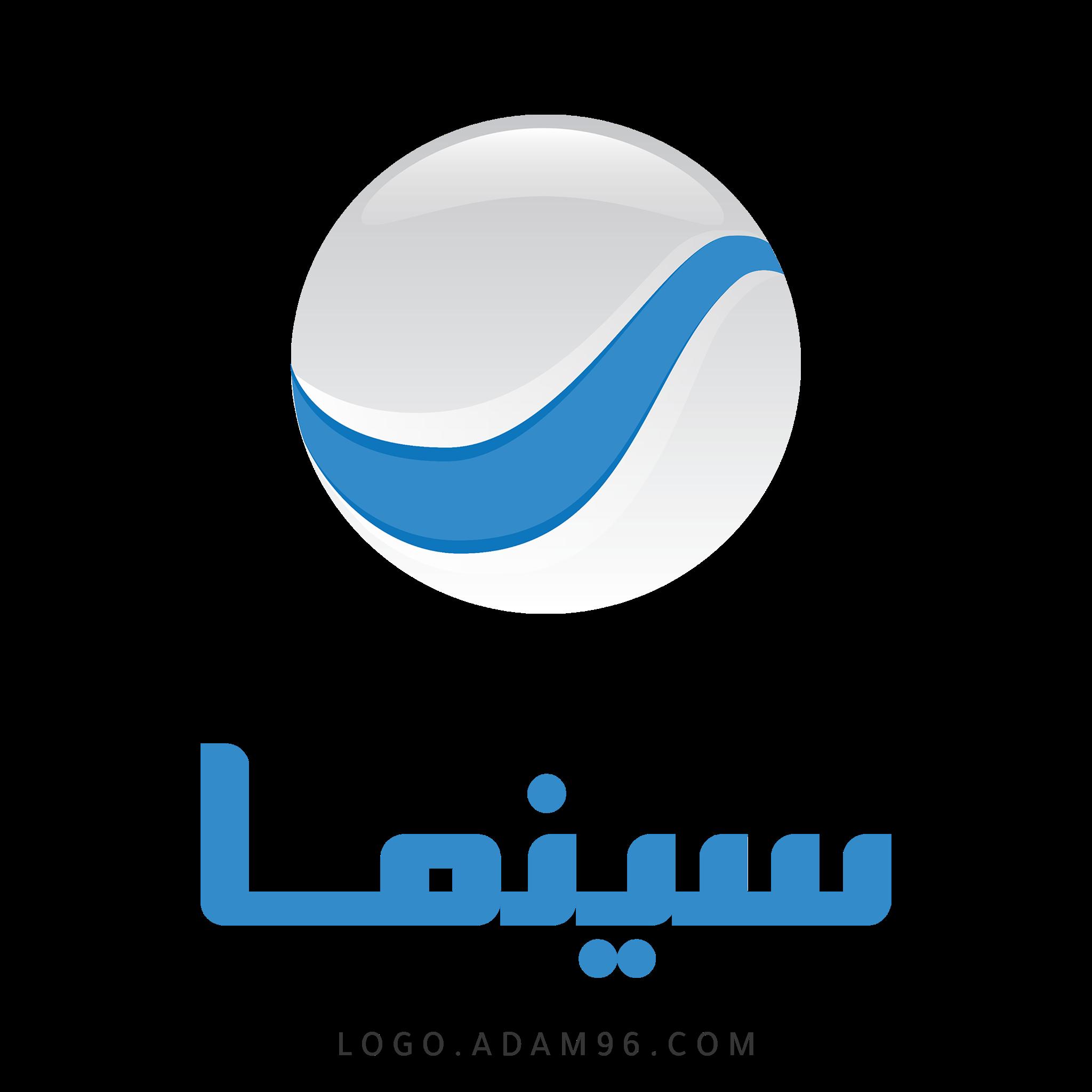 تحميل شعار قناة روتانا سينما لوجو رسمي عالي الجودة PNG