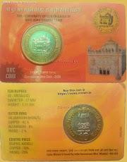 UNC Rs 10 coin, Ter -Centenary of Gur-Ta- Gaddi of Shri Guru Granth Sahib