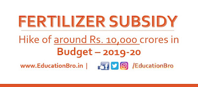 Fertilizer Subsidy sees a hike of around Rs. 10,000 crores in Budget 2019-20