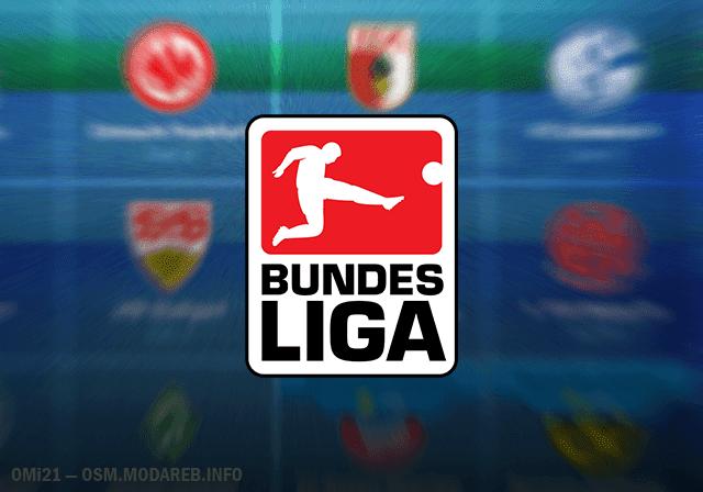 الدوري الألماني المدرب الأفضل