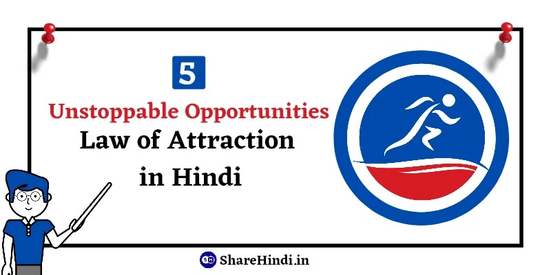 Unstoppable Opportunities in Law of Attraction Hindi