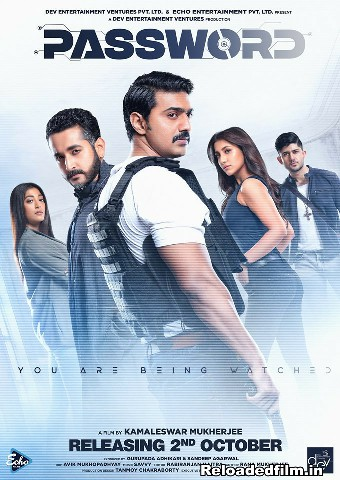 Password 2019 Bengali Full Movie Download 720p HD 480p link