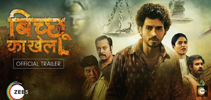 Bicchoo Ka Khel full Movie Download