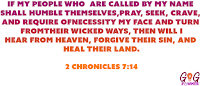 GiG PowHer: Inviting the World to Pray #AloneTogether