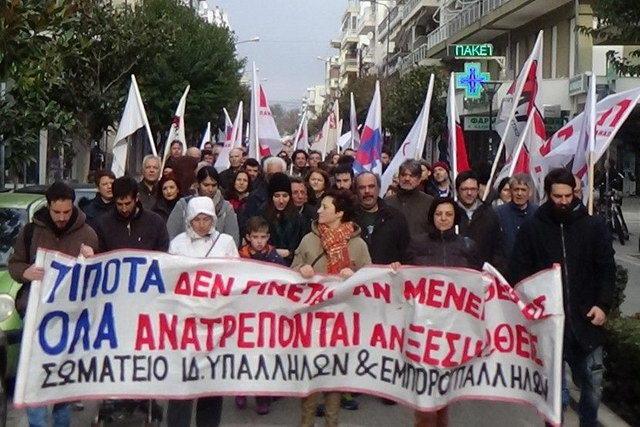 Εντυπωσιακή συγκέντρωση του ΠΑΜΕ στην Αλεξανδρούπολη