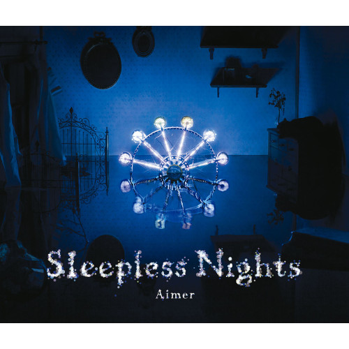 Download エメ Sleepless Nights DFCL-1932 rar, flac, zip, mp3, aac, hires