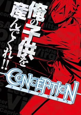 تقرير انمي Conception: Ore no Kodomo wo Undekure! (التصور)