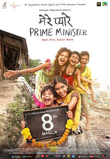 Mere Pyare Prime Minister is all set to release on new date!