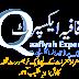 Qaafiyah Expert - A freeware tool for poets by Shakeeb Ahmad
