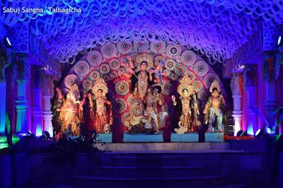 Sabuj-Sangha-Talbagicha