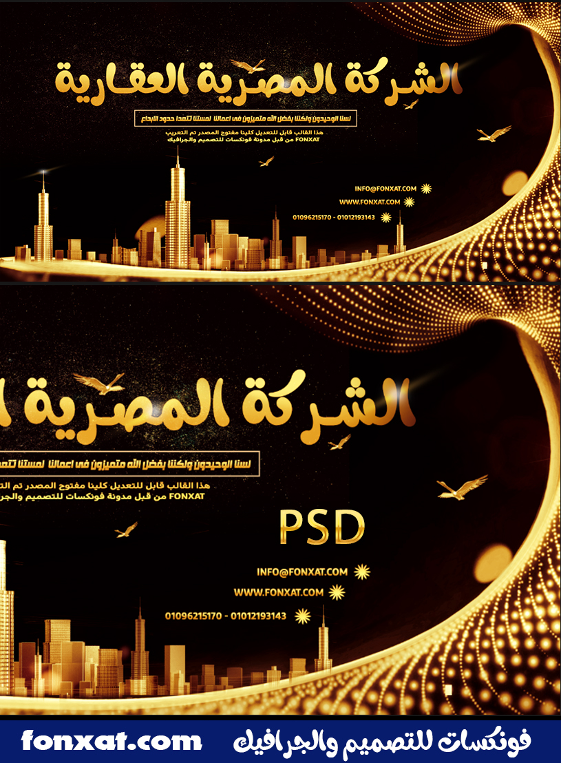 real estate psd black and gold
