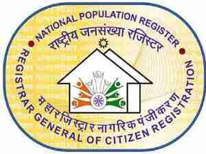 NPR Form PDF 2020 डाउनलोड करें व पूरी प्रक्रिया हिंदी में