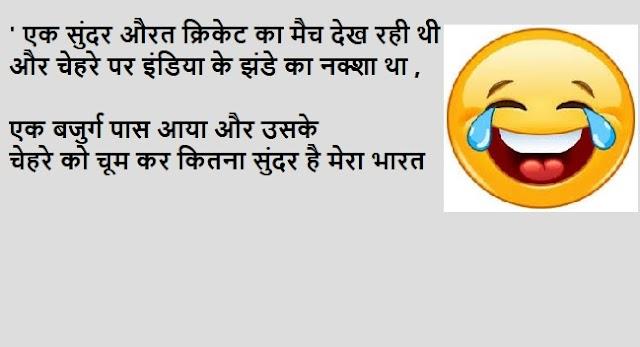 Jokes Quotes In Hindi जोके कोट्स इन हिंदी पढ़िए मजेदार जोक्स  - Hindishayarih