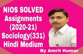 NIOS FREE SOLVED ASSIGNMENTS (2020-21) | SOCIOLOGY (331) | TMA-20-21-HINDI MEDIUM