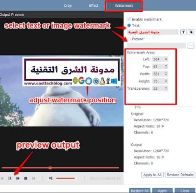 طريقة-تحويل-الفيديو-الي-صورة-متحركه-GIF-مع-كتابة-اسمك-عليها
