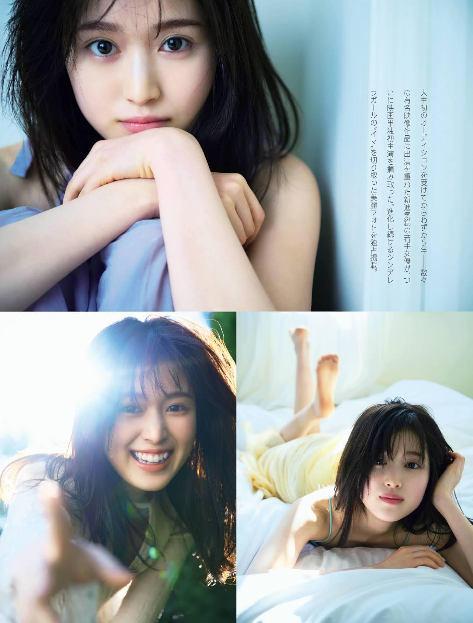 eyval.net : ふくもと りこ, 福本莉子, Fukumoto Riko - FRIDAY, 2021.05.28