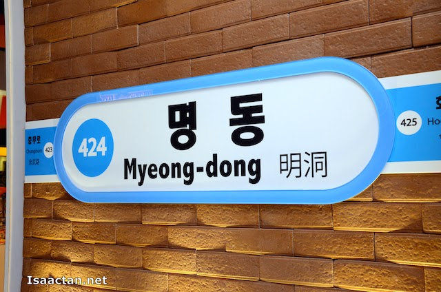 Decor which models itself after the Myeong-dong subway station